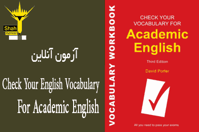 آزمون آنلاین کتاب check your english vocabulary for academic english شماره 8
