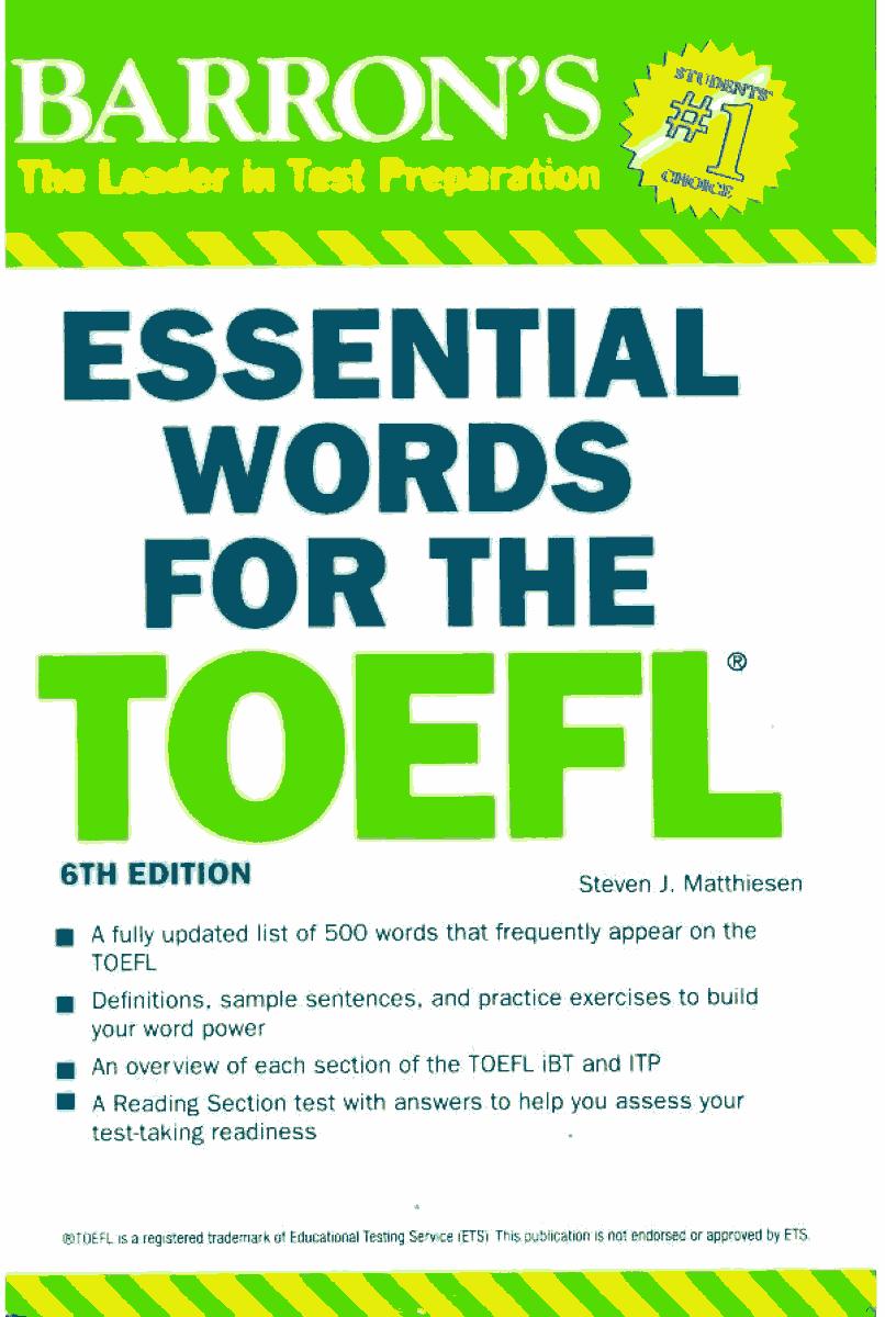 دانلود کتاب تافل (کلمات ضروری تافل TOEFL) به صورت رایگان و با لینک مستقیم از شاه آزمون